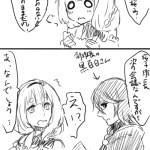がんばれ桜子