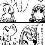 印籠桜子編