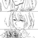 murasaku